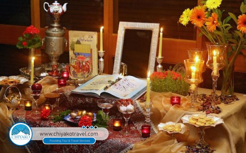 Nowruz (Persian new-year celebration)