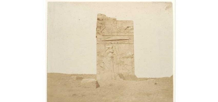 Photos of Persepolis
