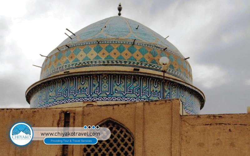 AmirChakhmaq mosque