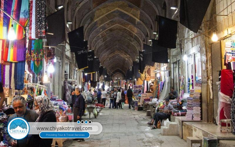Bazaar-e Vakil