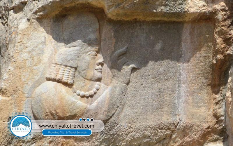 Kartir inscription
