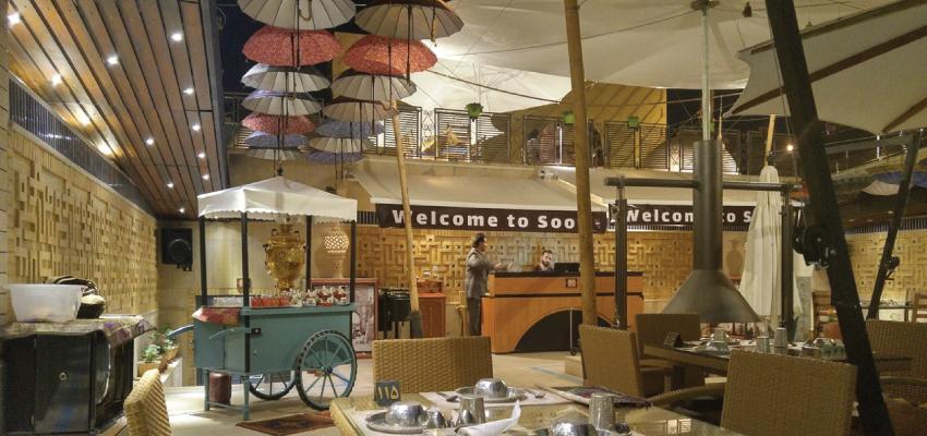 Soofi restaurant in Shiraz