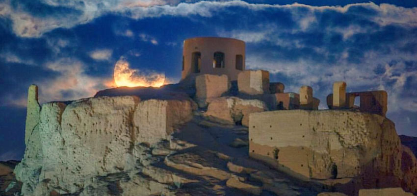 Atashgah Isfahan