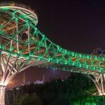 tabiat-bridge